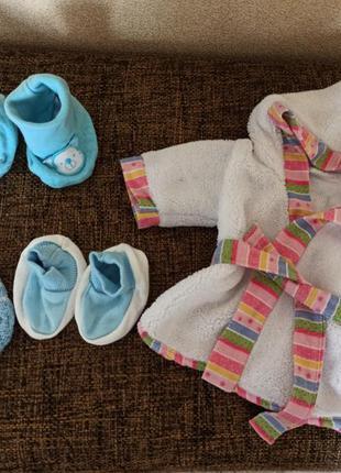 Набор для новорожденного, банный халат пинетки и царапки