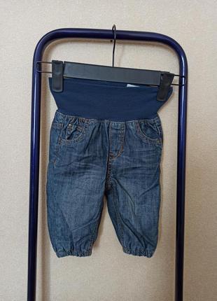 Джинсы штаны с широким вязаным поясом