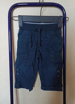 Штаны george темно-синие с карманами