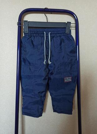Штаны демисезонные, детские штаны демисезонные синие