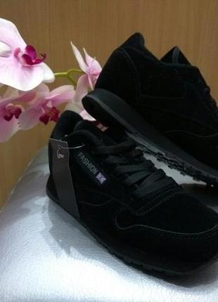 Кроссовки замшевые чёрные, кроссовки венгрия