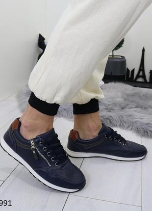 Кроссовки мужские темно-синие, кроссовки синие с перфорацией