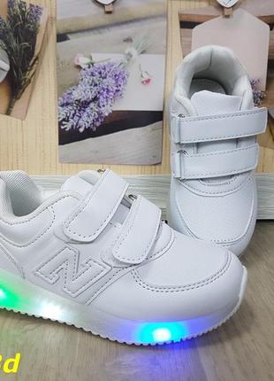 Кроссовки детские, кроссовки белые с подсветкой, кроссовки бел...