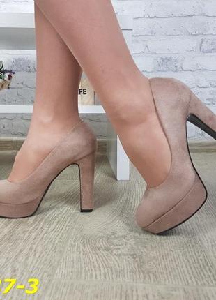 Туфли бежевые эко-замш, туфли на устойчивом каблуке, туфли зам...