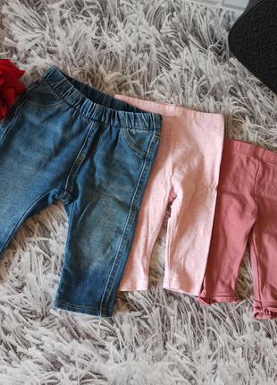 Набор штанишек на девочку, джинсы и лосины на девочку