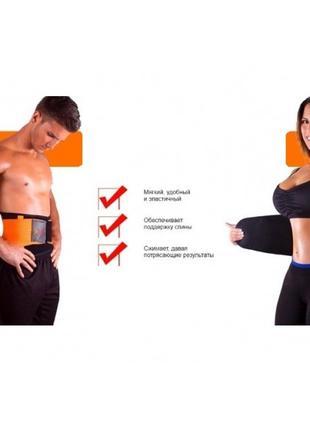 Пояс для похудения Xtreme Power Belt М Черно-Оранжевый