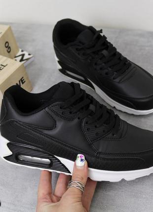 Кроссовки кожаные чёрные, спортивные кроссовки
