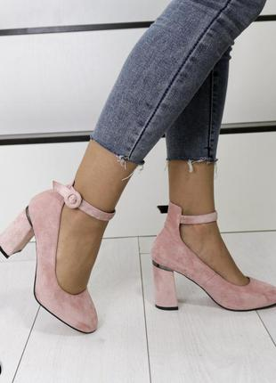 Стильные туфли замшевые розовые, туфли на устойчивом каблуке, ...