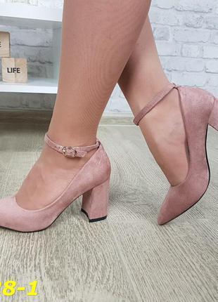 Туфли замшевые на устойчивом каблуке, туфли замшевые пудра, же...