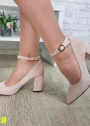 Туфли замшевые на устойчивом каблуке, туфли замшевые бежевые, ...