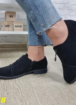 Туфли замшевые чёрные на низком каблуке, туфли чёрные низкий х...