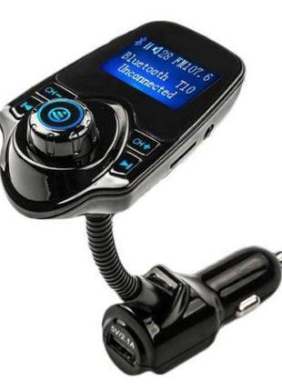 FM МОДУЛЯТОР в авто фм мп3 трансмиттер блютуз MP3 с ЭКРАНОМ заряд