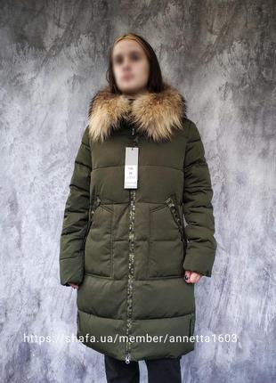 Женская зимняя удлиненная куртка, теплое зимнее пальто с капюш...