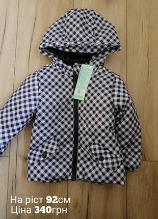 Курточка для дівчаток