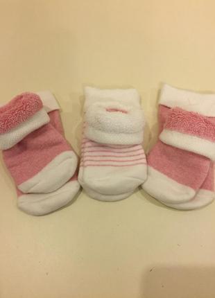 Махровые носочки lupilu