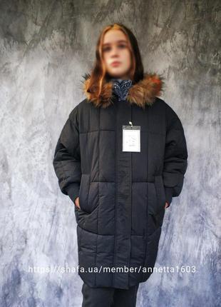 Зимняя женская удлиненная куртка кокон в стиле оверсайз, пальт...