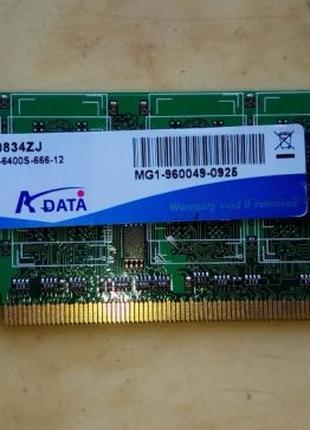 Оперативная память RAM для ноутбука A-Data 1GB DDR2 1RX8 PC2-6...