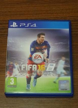Гра FIFA 2016 для Playstation 4 (ФІФА 2016)