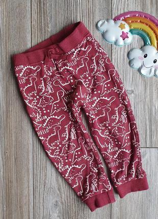 Штаны брюки george 12-18