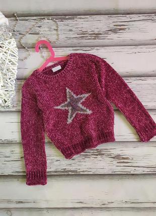 8 лет свитер велюровый шенилл matalan