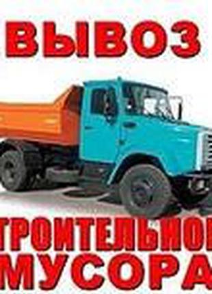 Вывоз мусора Процев Осокорки Позняки Дачи Бортничи Кийлов
