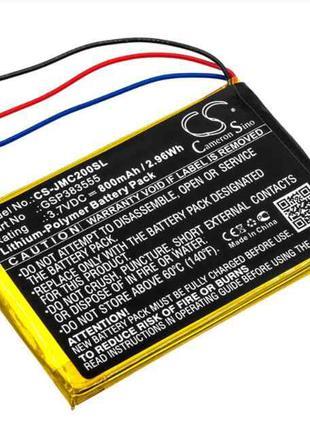Аккумулятор для JBL Clip 2, GSP383555, 800 mAh