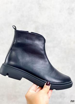 Ботинки кожаные деми