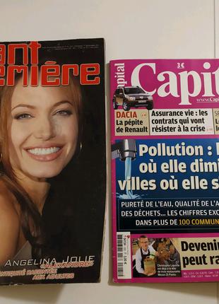 Журналы на французском языке