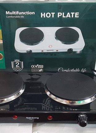 Плита электрическая дисковая переносная Rainberg RB-999 2-х конфо