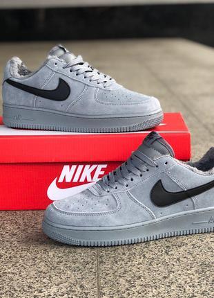 Кроссовки Nike Air Force Grey (мех)