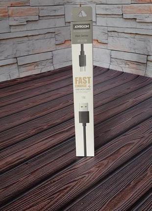 Кабель JOYROOM Micro USB Fast Speed JR-S118 Чорний