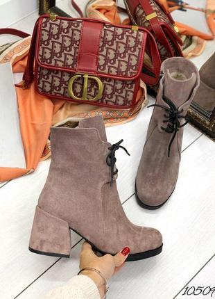 Кожаные замшевые ботинки на ассиметричном каблуке. 6 цветов. з...