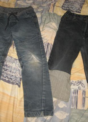 Пакет одежды, брюк на мальчика 5-6 лет, б/у