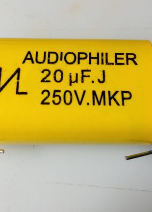 Конденсатор поліпропіленовий 20,0 мкФ 250 В.