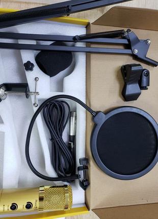 Студийный микрофон Music DJ M800U Новый