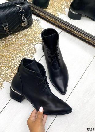Кожаные ботинки на шнурках с острым носком. зима/деми. 35-40