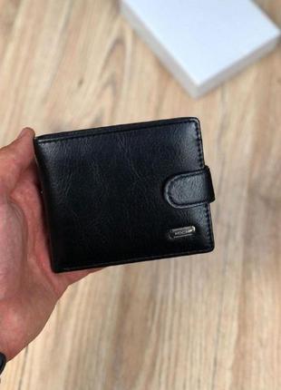 Мужской лопатник черный / кошелек / портмоне