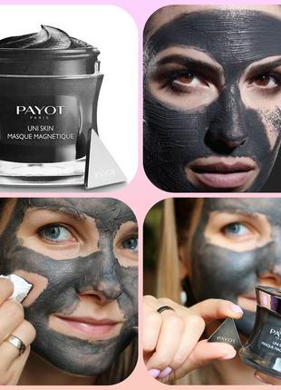 Payot uni skin masque magnetique магнитная очизающая мас.