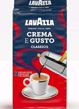 Lavazza crema e gusto Original, лавазза крема е густо, кава, кофф