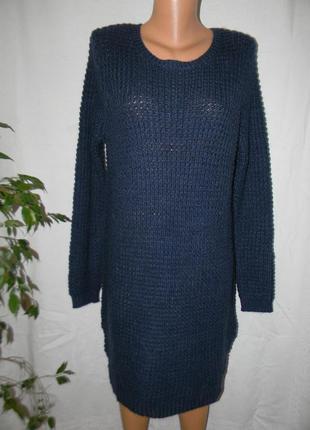 Теплое платье крупной вязки с добавлением шерсти  ellos