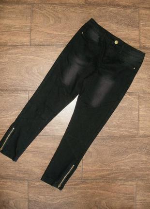 Стильные джинсы на 8 лет