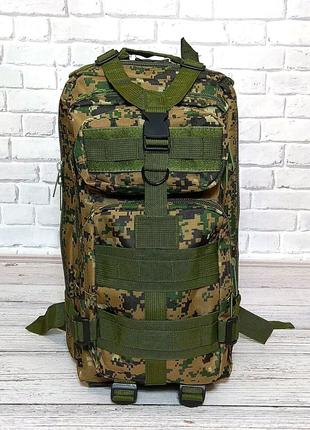 Тактический рюкзак 25 L