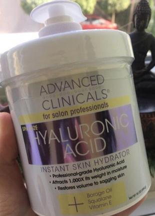 🔥крем с гиалуроновой кислотой - hyaluronic acid