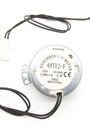 Мотор для инкубатора AC 220v 49TYJ-F 1/240 rpm