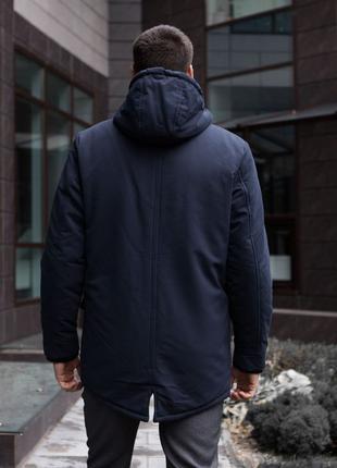 Куртка Парка Зимняя Мужская Elit Темно-Синяя Теплая Двойной Ут...