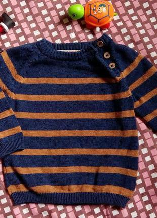 Крутой детский свитер до года.
