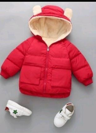 Куртка детская ( мальчик, девочка)