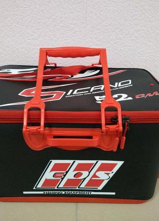 Сумка спиннингиста EOS EVA 52 см с держателями для удилищ