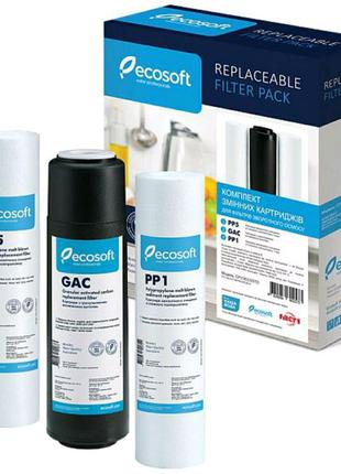 Картриджи ECOSOFT для обратного осмоса - комплект 1-2-3