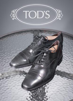 Оксфорды премиум класса tod's, италия 39-40 мужские туфли